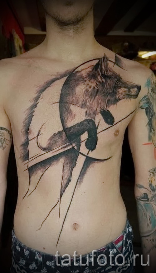 Abstract wolf tattoo - Photo example of the number 21122015 1