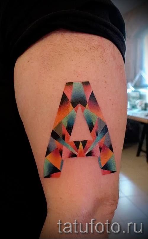 Buchstaben des Tattoo - ein Foto des fertigen tattoo - 20122015 Nummer 1