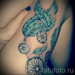 Dreamcatcher tattoo color - Photo example of the number 11122014 1