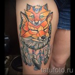 Fox Dreamcatcher Tattoo - Photo example of the number 11122014 3