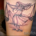 Libra Tattoo - Photo example of the number 13122015 1