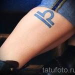 Libra tattoo on his arm - Photo example of the number 13122015 3