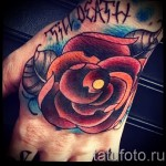 Rose Tattoo auf der Hand - Foto-Option aus dem Nummer 15122015 3