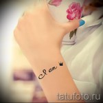 Tätowierung auf seinem Handgelenk Briefe - Foto des fertigen tattoo - 20122015 Nummer 1