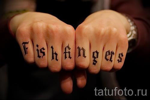 Tattoo Briefe an den Fingern - ein Foto des fertigen tattoo - 20122015 Nummer 1