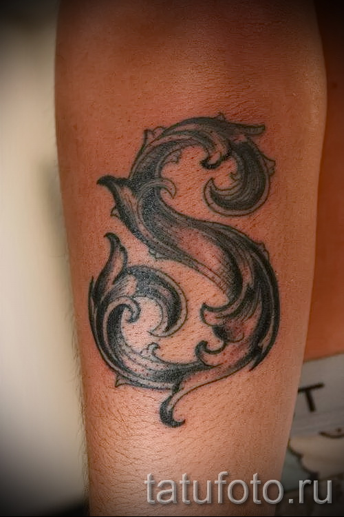 Tattoo-Buchstabe S - Foto des fertigen tattoo - 20122015 Nummer 1