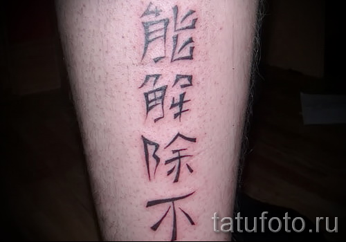 Tattoo auf der Wade Schriftzug - Foto Beispiel für die Zahl 20122015 1