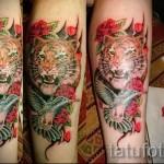 Tattoo auf der Wade tiger - Foto Beispiel für die Nummer 20122015 2