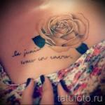 Tattoos weiße Rose - Fotos Möglichkeit Nummer 15122015 1