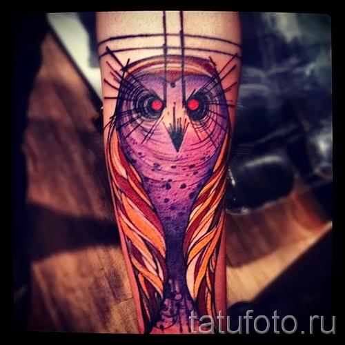 abstrakt Tattoo auf seinem Unterarm - Foto Beispiel für die Zahl 21122015 1