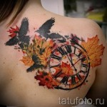 abstrakt Tattoo für Mädchen - Foto Beispiel für die Nummer 21122015 1