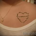 буквы и сердце в женской татуировке - фото