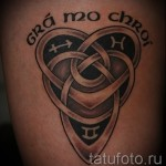 lettres celtiques de tatouage - tatouage images de fini - 20122015 Numéro 1