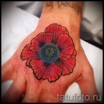 poppy flower tattoo 1