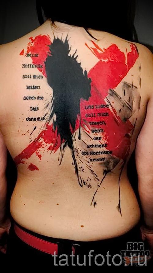 tatouage abstrait sur son dos - un exemple de photo de nombre 21122015 1