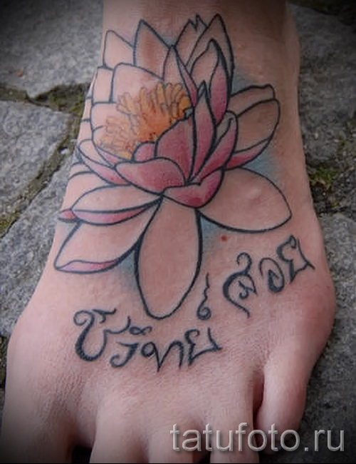 tattoo flowers on foot - Photo option from the number 21122015 2