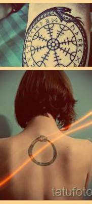 Значение тату уроброс – примеры готовых тату и описание