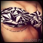 тату под грудиной надпись - примеры татуировок на фотографии от 16012016 2