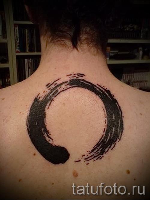 тату уроброс - фото готовой татуировки от 09012016 1