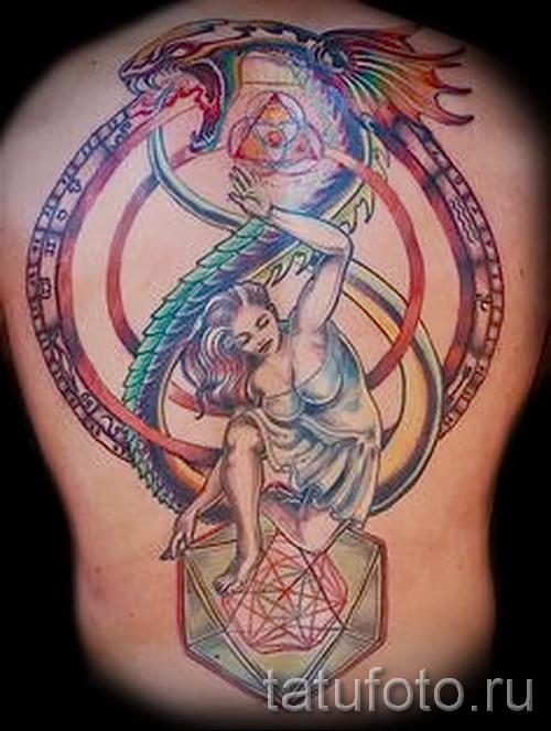 тату уроброс - фото готовой татуировки от 09012016 19