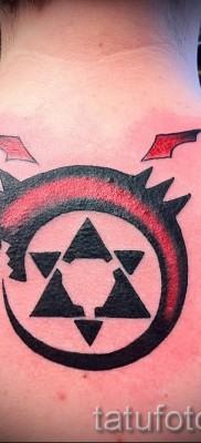 тату уроброс – фото готовой татуировки от 09012016 27
