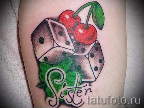 тату вишня олд скул - примеры татуировки на фото от 30012016 5