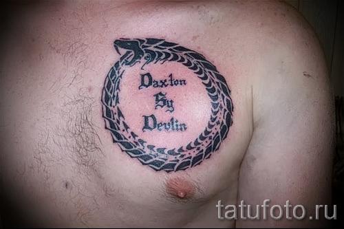 тату уроброс - фото готовой татуировки от 09012016 20