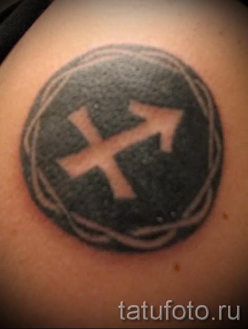 Sagittarius character tattoo 1
