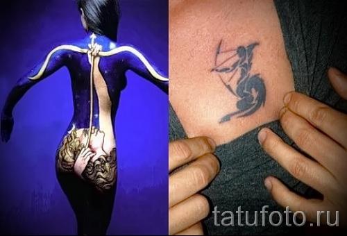 Sagittarius tattoo on the body 1