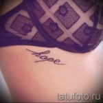 Tattoo sign under the breastbone - examples of tattoos on photos of 16012016 3