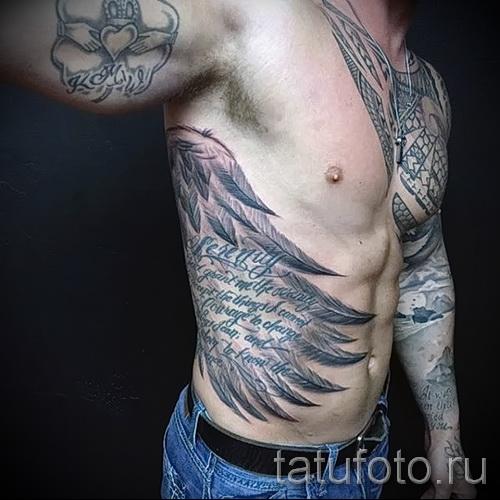 крылья на ребрах тату - фотография с примером татуировки от 03022016 7