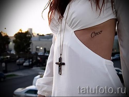 маленькие тату на ребрах - фотография с примером татуировки от 03022016 3