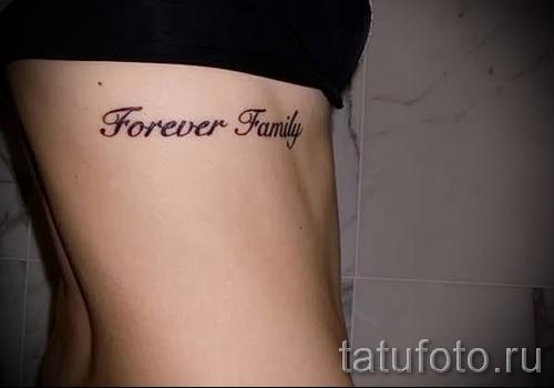 маленькие тату на ребрах - фотография с примером татуировки от 03022016 6