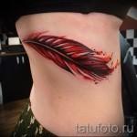 перо феникса тату - фото готовой татуировки от 11022016 4