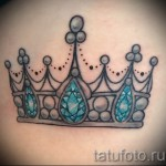 тату корона на ребрах - фотография с примером татуировки от 03022016 4