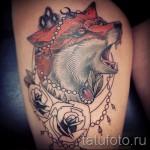 тату лиса на бедре - примеры готовых тату в фотографиях 01022016 1