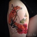 тату лиса на бедре - примеры готовых тату в фотографиях 01022016 5