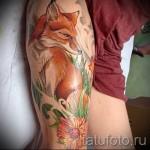 тату лиса на бедре - примеры готовых тату в фотографиях 01022016 7