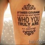 тату надписи на бедре - примеры готовых тату в фотографиях 01022016 7