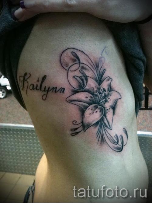 тату на ребрах имя - фотография с примером татуировки от 03022016 3