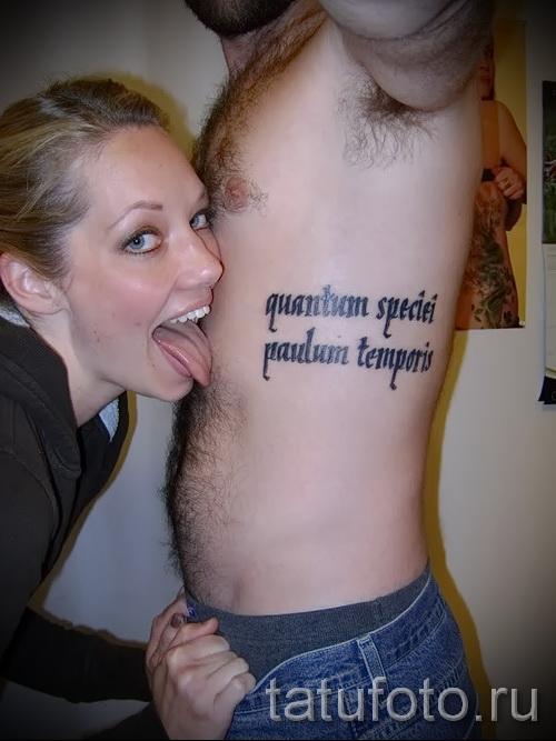 тату на ребрах латынь - фотография с примером татуировки от 03022016 1