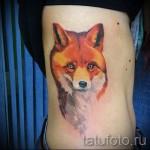 тату на ребрах лиса - фотография с примером татуировки от 03022016 5