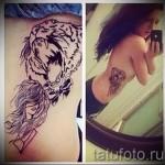 тату на ребрах тигр - фотография с примером татуировки от 03022016 5