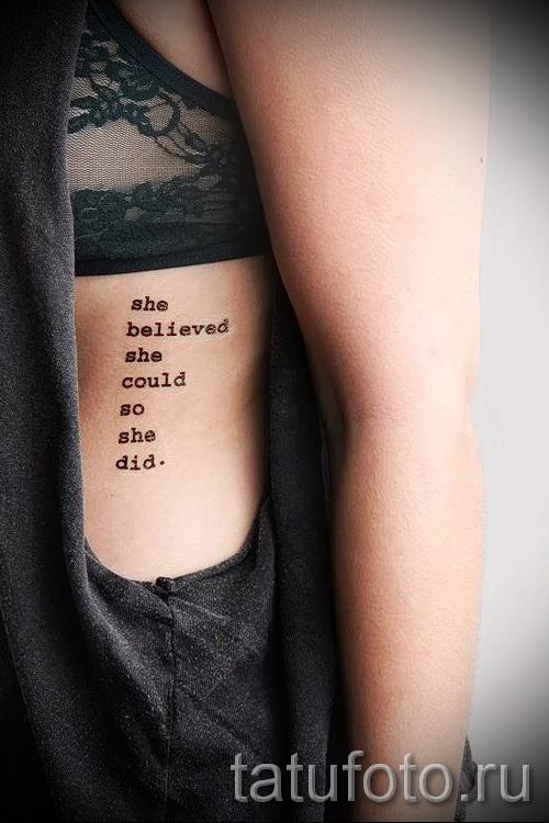 тату на ребрах у девушек фото - фотография с примером татуировки от 03022016 6