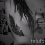 тату перо на ребрах - фотография с примером татуировки от 03022016 2