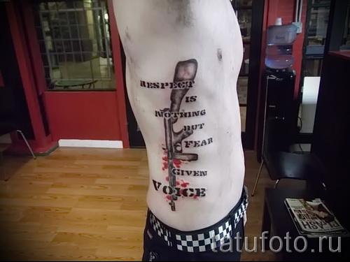 тату пистолет на ребрах - фотография с примером татуировки от 03022016 5