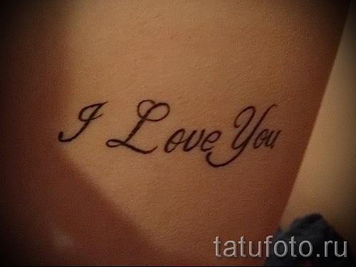 тату под ребрами - фотография с примером татуировки от 03022016 1