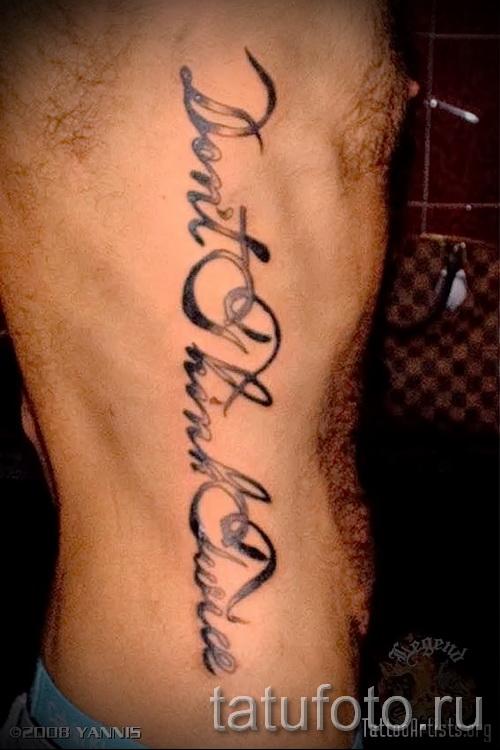 тату текст на ребрах - фотография с примером татуировки от 03022016 3