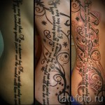 тату текст на ребрах - фотография с примером татуировки от 03022016 6