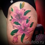 тату цветы на бедре - примеры готовых тату в фотографиях 01022016 - 008